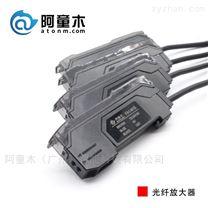 光纖傳感器