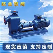 ZW自吸排污泵ZX防腐吸酸堿不銹鋼自吸泵