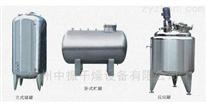 不銹鋼貯罐、配制罐生產廠家