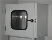 濱州無菌室(潔凈室)輔助設備傳遞窗