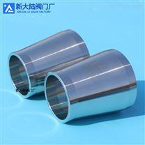 新大陸衛生級不銹鋼焊接大小頭異徑管
