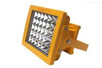 100WLED防爆灯 加油站防爆LED照明灯