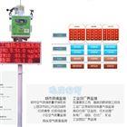 OSEN-YZ安徽煤系厂家专用粉尘PM2.5浓度监测仪