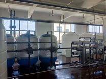 六安水处理设备厂家药用纯水设备