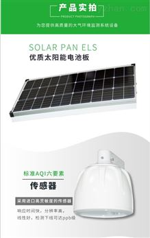 河南省微型空气自动监测站生产厂家优选
