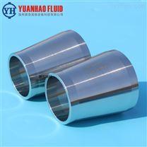 不锈钢异径管 卫生级同心焊接大小头