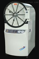YX600W型臥式圓形壓力蒸汽滅菌器
