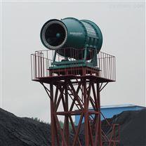 露天爆?#21697;?#23576;治理100米牵引式喷雾炮