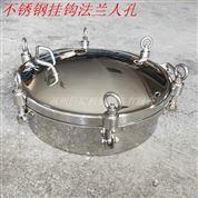 專業生產方形人孔、不銹鋼人孔、儲罐人孔