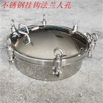 专业生产方形人孔、不锈钢人孔、储罐人孔
