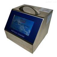 LPC-301T2.83L/min采样量台式激光尘埃粒子计数器