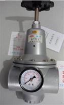 減壓閥QTY-40 QTY-40G