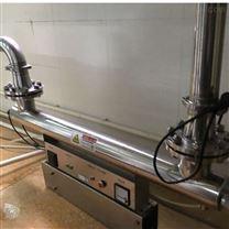 水处理一体服务-紫外线杀菌器推荐公司