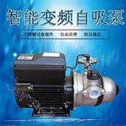 不銹鋼恒壓變頻供水增壓泵