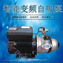 不锈钢恒压变频供水增压泵