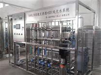 苏州化学试剂纯化水设备2019新款特卖