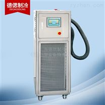 导热油冷热一体机,温度循环控制系统