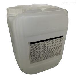 高效过滤器检漏气溶胶原液PAO-4检漏油