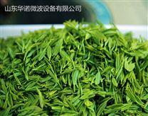 玫瑰花干燥杀青设备茶叶杀青杀菌干燥设备