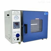 優質臺式真空干燥試驗箱