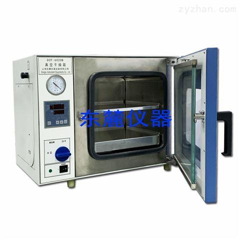 优质台式真空干燥试验箱