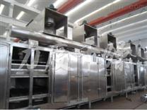 組織蛋白烘干機(多層帶式干燥機)