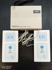 KNZD-63A一对一洁净对讲 无尘对讲 一键拨号对讲