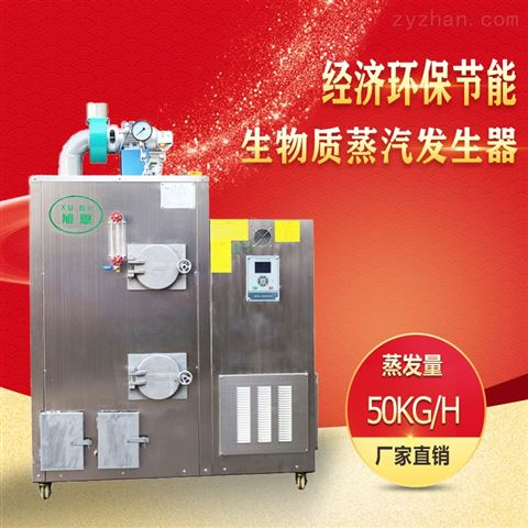 全自动蒸汽发生器节省电力