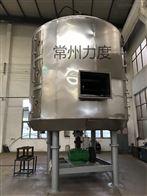饲料级磷酸氢钙烘干机(盘式干燥机)