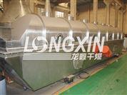 橡胶M助剂流化床干燥机