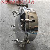 锅炉人孔配件 不锈钢梅花手轮 抛光手柄加工
