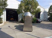 SZG-1.5L双锥回转真空干燥机