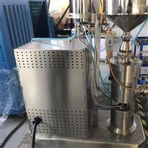 透明质酸钠水溶液高速乳化机