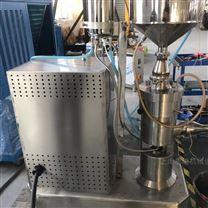 硅酸铝纤维研磨分散机厂家