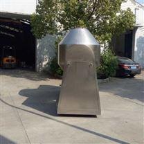 双锥回转式真空干燥设备