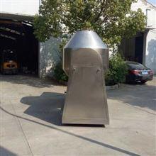 SZG-1.5L双锥回转式真空干燥设备
