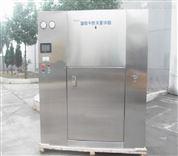 DMH-1對開門干熱滅菌烘箱
