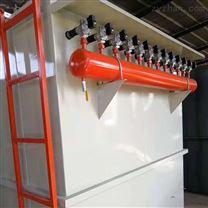 单机布袋除尘器采用高压流量脉冲阀喷吹清灰