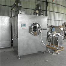 实验型高效包衣机