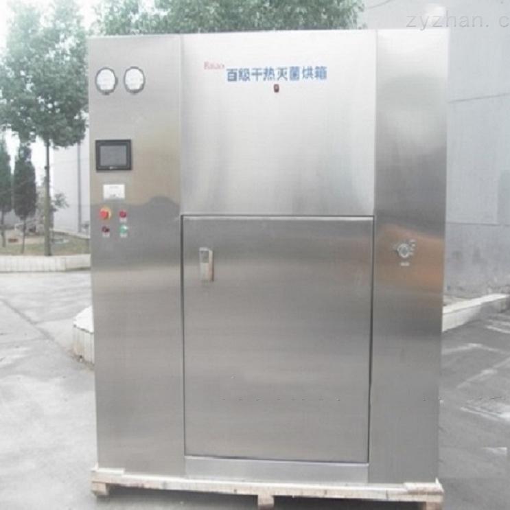 DMH對開門干熱滅菌烘箱