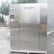 DMH对开门干热灭菌烘箱