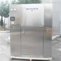 DMH-1百级对开门干热灭菌烘箱