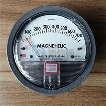 实验室气体微差压表magnehelic系列压力表