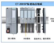 新西门子6ES7155-6AU00-0BN0接口模块
