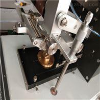 CSI-282通用磨损性试验机-美国Sincerity