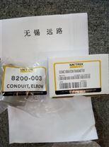 ST5484E-123-232-00美国METRIX特价