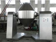 W型系列双锥混合机