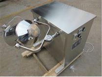 SBH-10型三維混合機