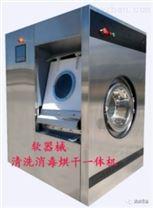 医院医用织物洗涤消毒洗衣机
