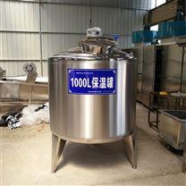 牛奶存儲罐 直冷式奶罐 羊奶生產線設備